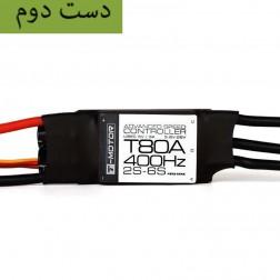 اسپید کنترل 80 آمپر مدل T80A 400Hz 2-6s