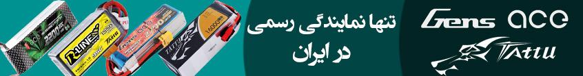 تنها نمایندگی رسمی gensace tattu در ایران